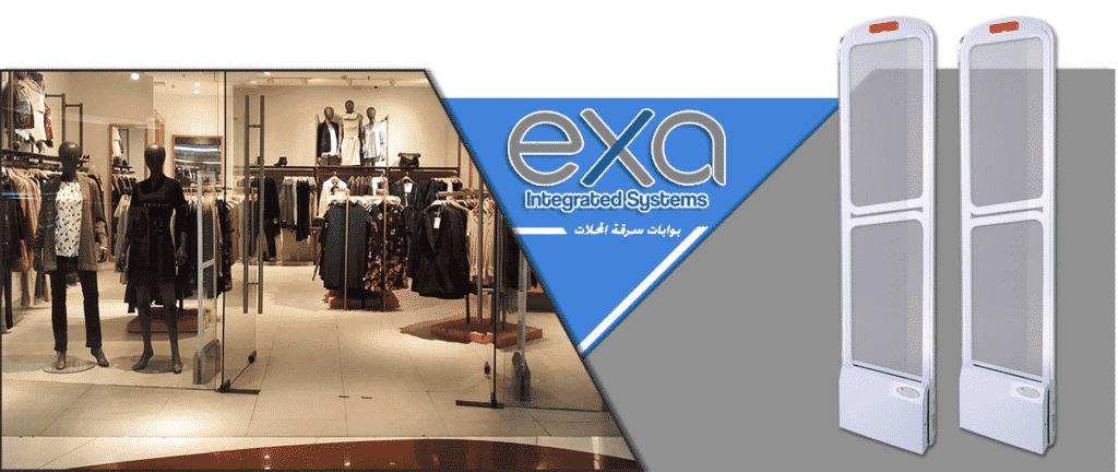 بوابات سرقة الملابس | بوابة انذار ملابس | بوابه سرقة المحلات | EAS Gates